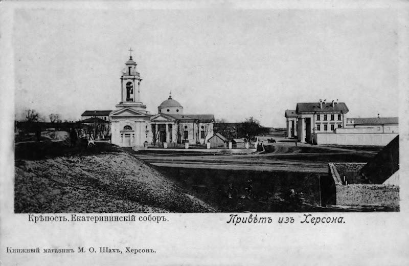 екатериниский собор