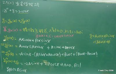 習題2-7(C)