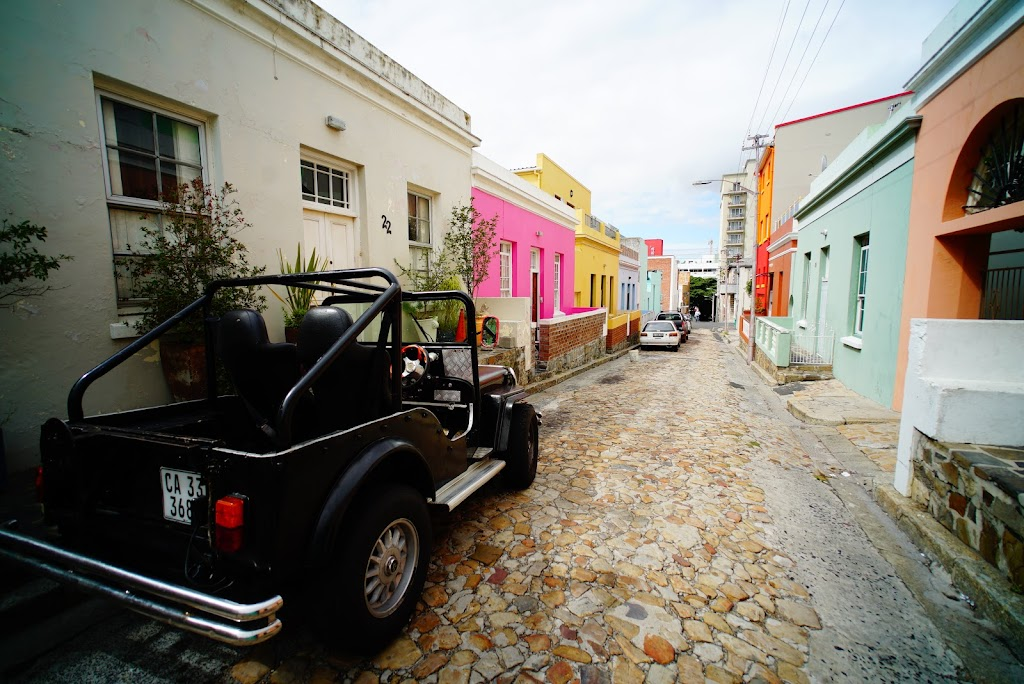 Bo Kaap colorful neighborhood in Cape Town