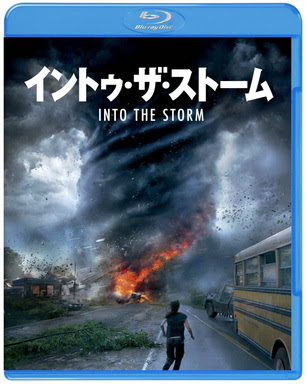 [MOVIES] イントゥ・ザ・ストーム / INTO THE STORM (2014)