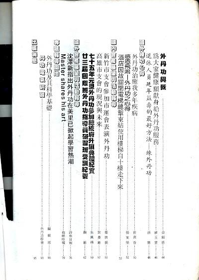 雜誌8-06.jpg