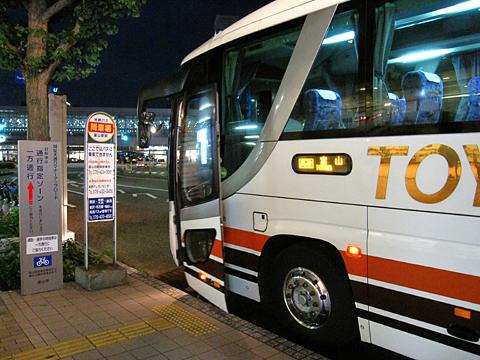 富山地方鉄道「富山東京線」 ・705 富山駅前到着 その1