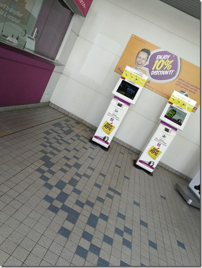KLIA Airport Transfer ERL Ticket Vending Machine