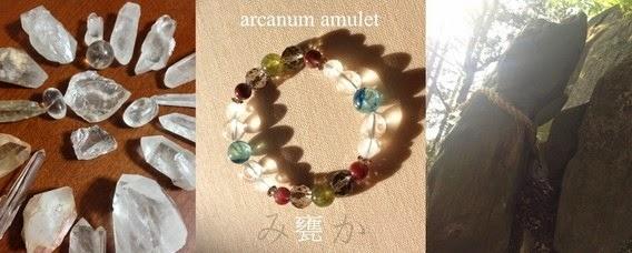 http://andromevda.jimdo.com/arcanum-amulet-%E7%94%95-%E3%81%BF%E3%81%8B/