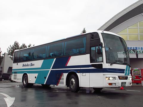 道北バス「ノースライナー」 1058