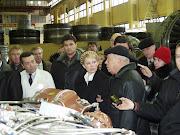 """Визит Премьер-министра Украины Тимошенко Ю.В. на ГП """"Прогресс"""", март 2005г."""