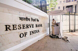 RBI issues Draft Rupee Interest Rate Derivatives Directions, 2020