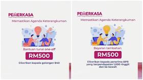 Pemerkasa 2021: Bantuan Tunai RM500 Kepada Golongan B40 & Penerima BPR (Mempunyai Pendapatan RM1,000 Ke Bawah)