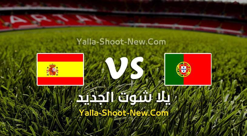 مباراة البرتغال واسبانيا