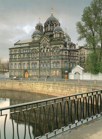 Convent of St John of Kronstadt