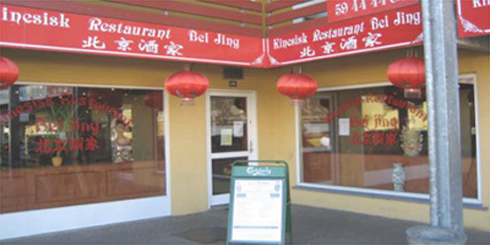 Restaurant Beijing, Smedelundsgade 22, 4300 Holbæk, Denmark