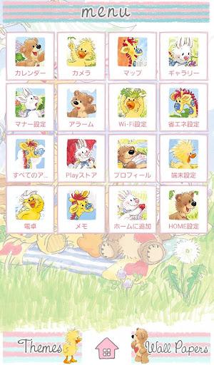 Suzy's Zoo - Picnic +HOME 1.0.0 Windows u7528 2