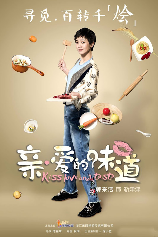 Kiss, Love and Taste China Web Drama