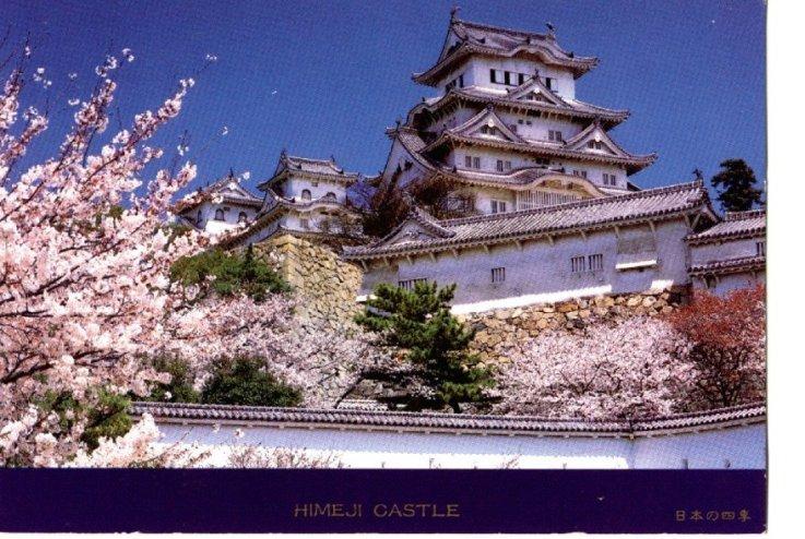 Himeji3, Fantasy Scenes 3