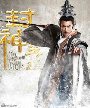 Tân Bảng Phong Thần 2 (HTV7)