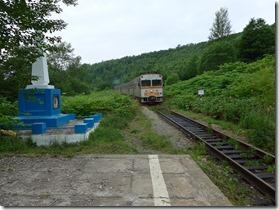 pont petite voie vers nikolaychuk