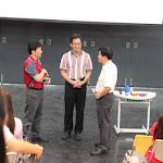 1050523-25 第20站新港藝術高中