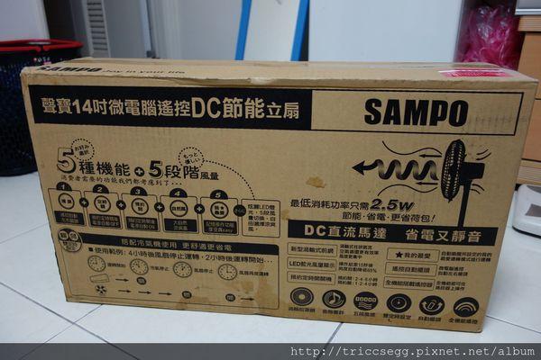 DSC05867.JPG