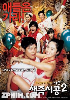 Tình Dục Là Chuyện Nhỏ 2 - Sex Is Zero 2 (2007) Poster