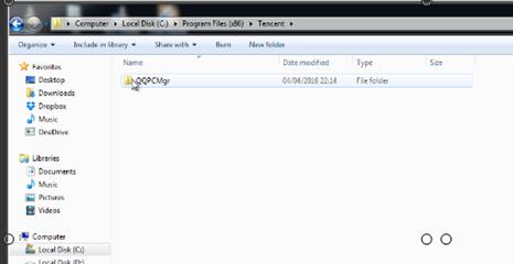 การลบโปรแกรม QQPCMgr