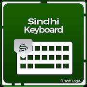 Free Sindhi Keyboard - Sindhi Language Keyboard