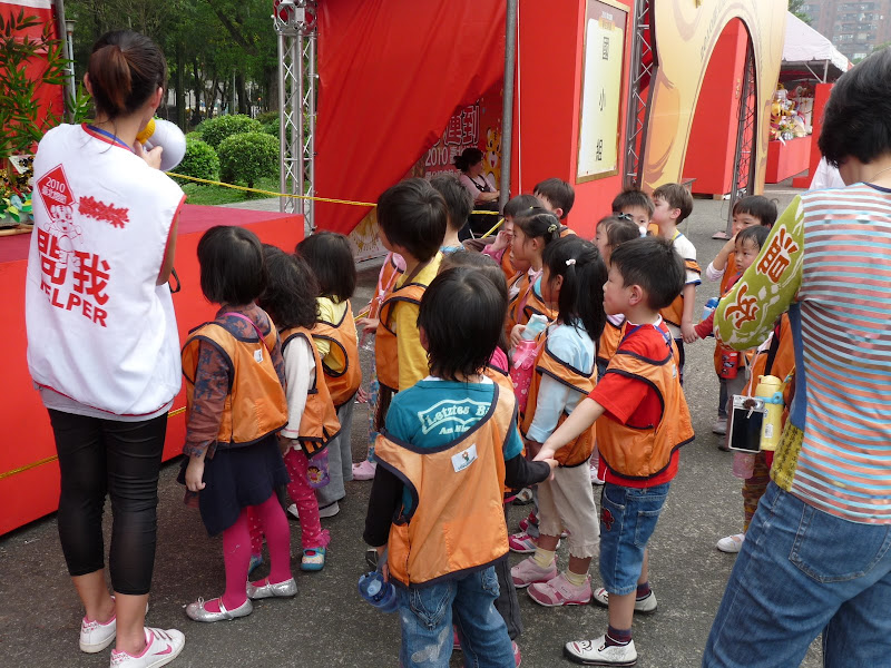 Taiwan .Taipei Lantern Festival - P1150775.JPG