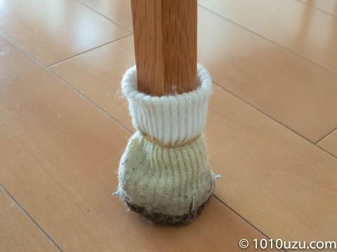 椅子の脚用靴下を履かせているがゴムが伸びてすぐに脱げてしまう