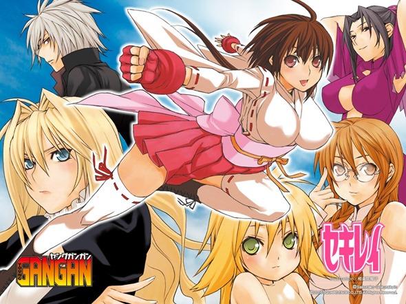 sekirei_manga[2]