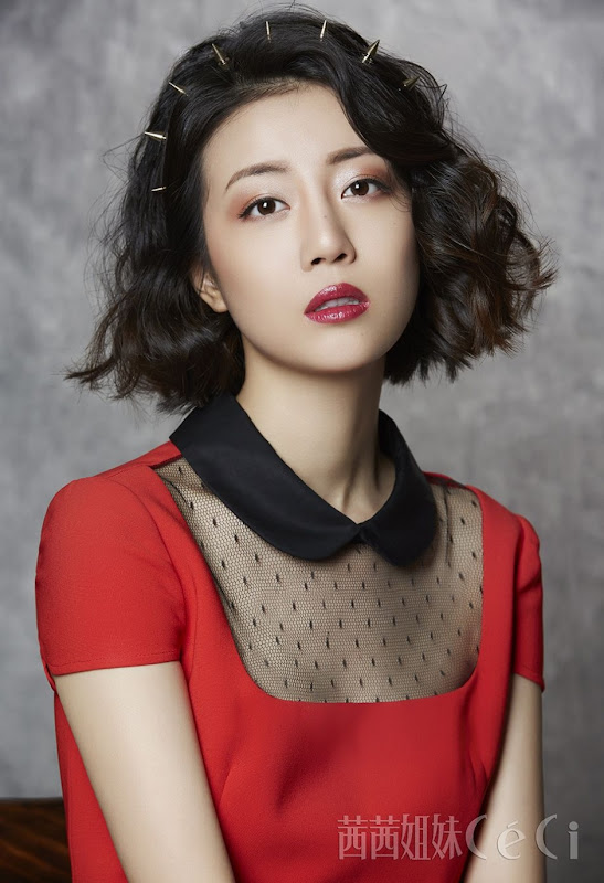 Li Xi Rui China Actor