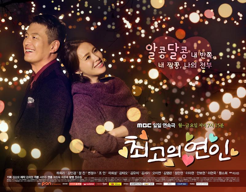 韓劇 最佳戀人 線上看