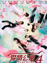 iPartment 4 China Drama