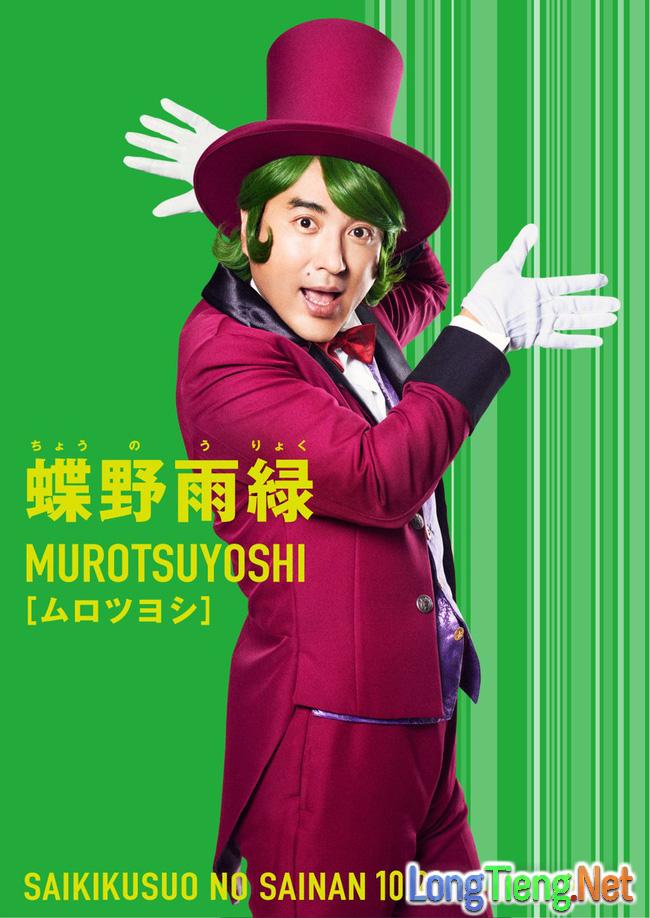 """Đây là cách """"Hotboy mặt đơ"""" Yamazaki Kento lý giải việc mình nhận nhiều live-action - Ảnh 10."""