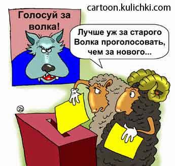 Представители режима Януковича считают дискриминационным закон о люстрации и грозятся его отменить - Цензор.НЕТ 1273