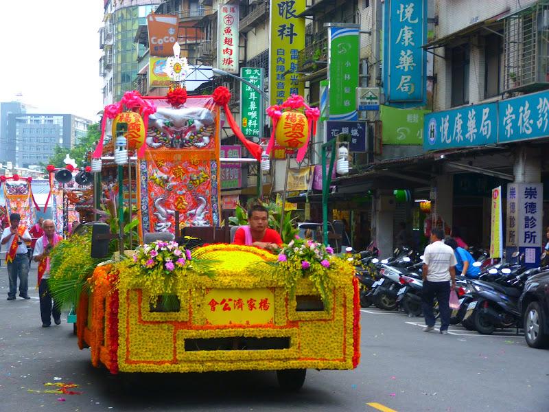 Ming Sheng Gong à Xizhi (New Taipei City) - P1340304.JPG