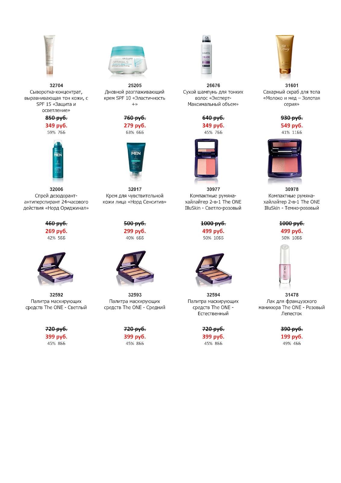 Products С01(1).jpg