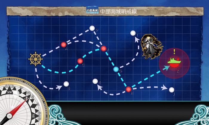 艦これ_2期_二期_6-1_6-1_「潜水艦隊」出撃せよ!_007.png