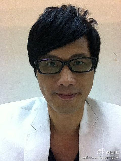 Bao Xiaosong  Actor