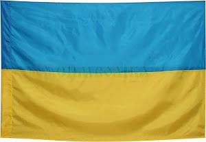 Прапор України з нейлону П6 (90*135см)