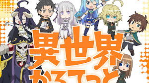 Anuncian el anime crossover Isekai Quartet