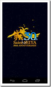 Aplicación 30 aniversario Saint Seiya
