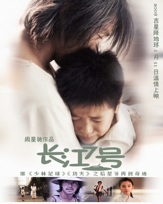 Седьмой (2008) Kinopoisk.ru-Cheung-Gong-7-hou-732212