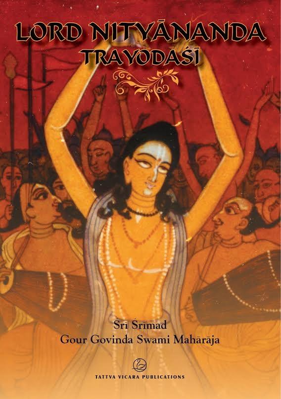 Lord Nityananda Trayodasi