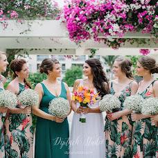 Wedding photographer Kristina Kislicyna (diptychstudio). Photo of 08.09.2017