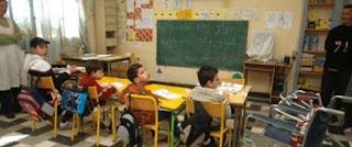 11 nouveaux centres à travers l'Algérie pour prendre en charge les personnes aux besoins spécifiques