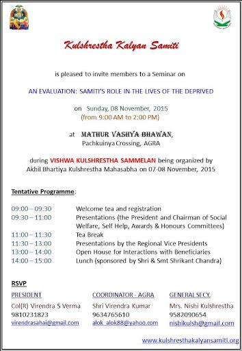 Kulshrestha Kalyan Samiti Invitation