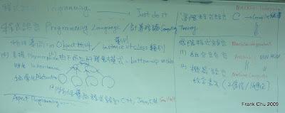 學習程式設計和程式語言的不同,高階和低階程式語言