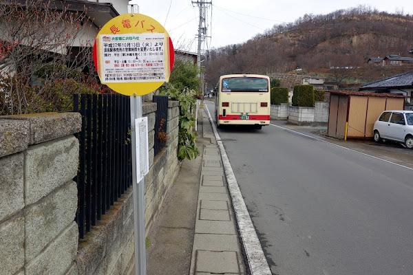 大室駅バス停