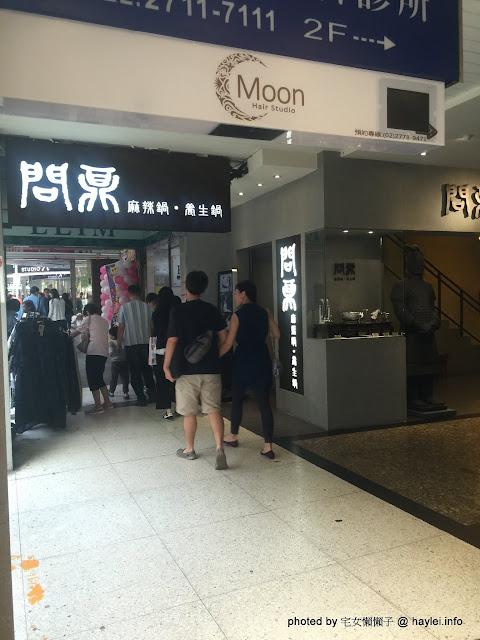 來 台北東區 Moon Hair Studio 試試哥德式護髮吧!柔漾護髮,三步搞定!