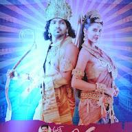 Pandavullo Okkadu Movie Audio Launch