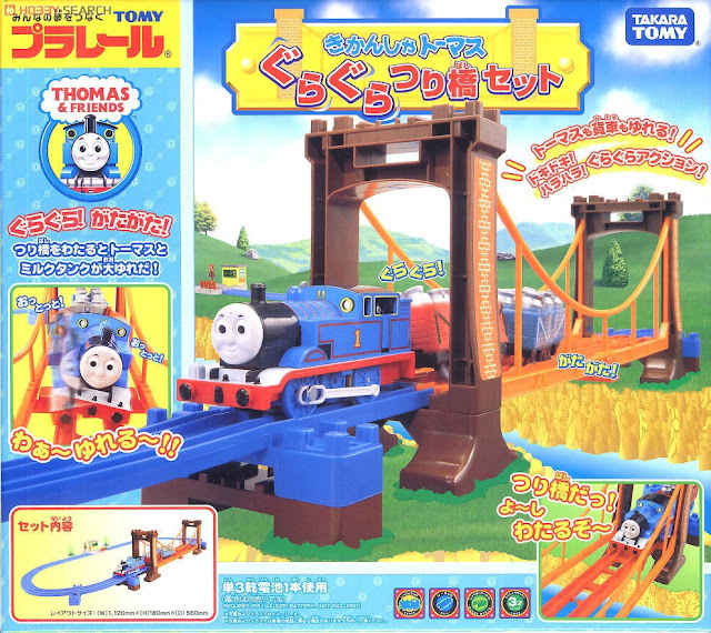 Bộ tàu hỏa Thomas Plarail và đường ray cầu treo